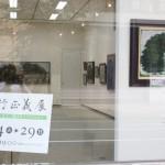 定行正義展 / d3 Gallery(北九州市小倉北区)