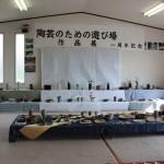 陶芸のための遊び場 作品展