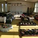第6回 陶芸展11月4・5日  山下公民館にて実施します。是非いらしてください。